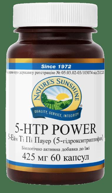 5-HTP Power (5 Эйч Ти Пи Пауэр)