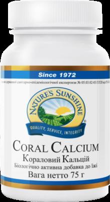Coral Calcium (Коралловый Кальций)