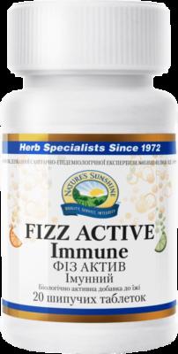 Fizz Active (Физ Актив)