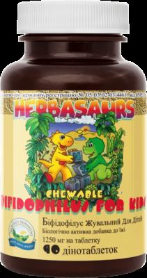 Bifidophilus Chewable for Kids Бифидозаврики. Жевательные таблетки для детей