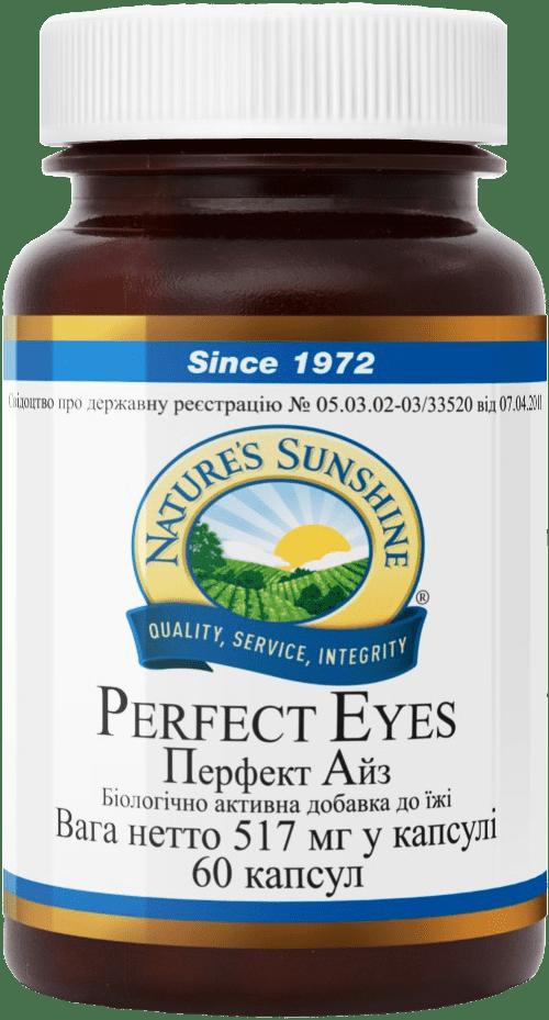Perfect Eyes (Перфект Айз)