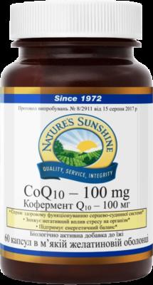 CoQ10 Plus 100 mg (Кофермент Q10 Плюс 100 мг)